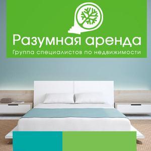 Аренда квартир и офисов Троицка
