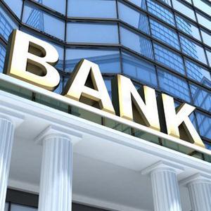 Банки Троицка