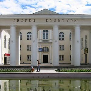 Дворцы и дома культуры Троицка