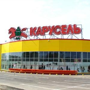 Гипермаркеты Троицка