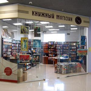 Книжные магазины Троицка