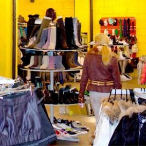 Магазины одежды и обуви Троицка