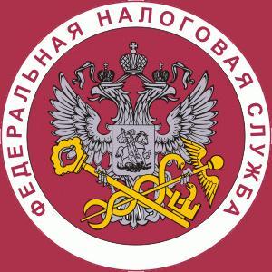 Налоговые инспекции, службы Троицка