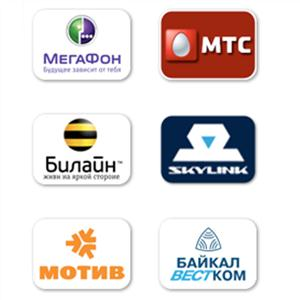 Операторы сотовой связи Троицка