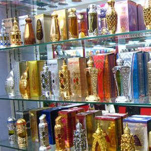 Парфюмерные магазины Троицка
