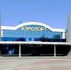 Аэропорты в Троицке