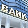 Банки в Троицке