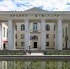 Дворцы и дома культуры в Троицке