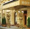Гостиницы в Троицке