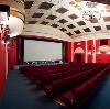 Кинотеатры в Троицке