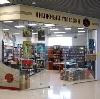 Книжные магазины в Троицке