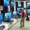 Магазины электроники в Троицке