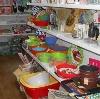 Магазины хозтоваров в Троицке