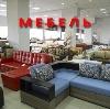 Магазины мебели в Троицке