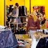 Магазины одежды и обуви в Троицке