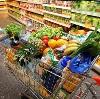 Магазины продуктов в Троицке