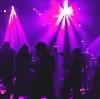 Ночные клубы в Троицке