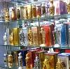 Парфюмерные магазины в Троицке