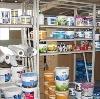 Строительные магазины в Троицке