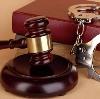 Суды в Троицке
