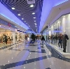 Торговые центры в Троицке
