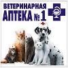 Ветеринарные аптеки в Троицке