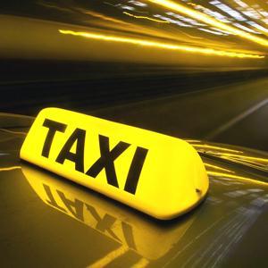 Такси Троицка