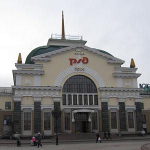 Железнодорожные вокзалы Троицка